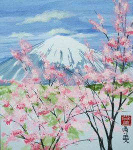"""Blossoms and Fuji"""